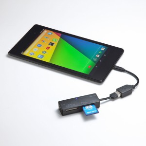 【iPhoneにもほしい!】これは便利 タブレットやスマートフォンで使えるカードリーダー