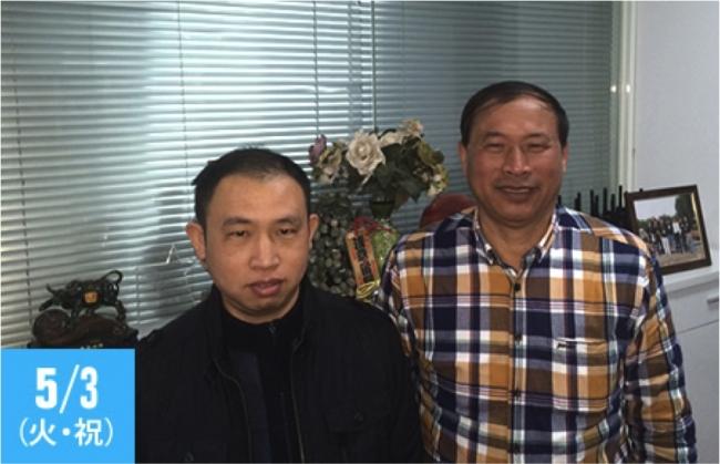中国代表 金山煙花芸術燃放有限公司
