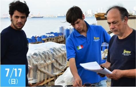 イタリア代表IPONファイヤーワークス