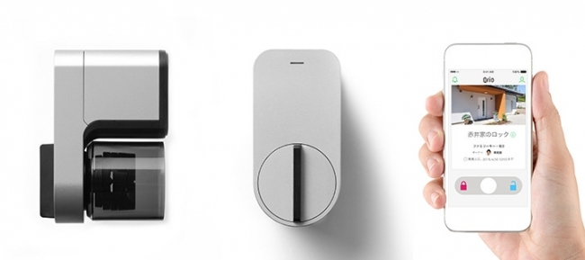 Qrio Smart Lock / Qrio株式会社