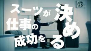 「HYBRIDBIZ」WEB動画_capture3
