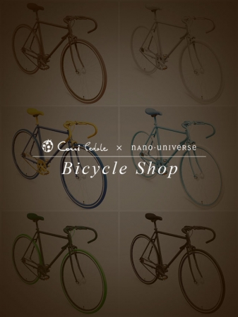 自分だけの自転車、創れます