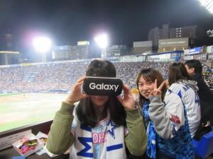 Galaxy Gear VR スカイバーカウンター