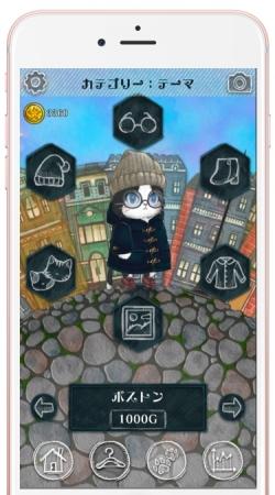 歩数計アプリ「ねこと歩く」