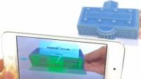 3Dプリンタ 拡張現実も作成