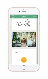 【アイデアを逃がさないツール】浮かんだアイデアを即、直感的にメモできるアプリ「Pash」が便利そう
