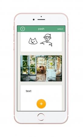 写真/テキスト/手書きを組み合わせて、コンテンツを作れるアプリ「Pash」