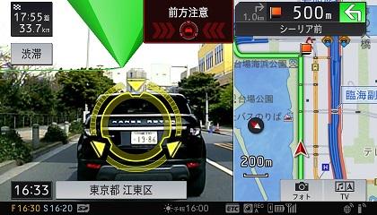 【サイバーナビ】自動ブレーキ、とはいかないけど…運転中の安全はここまで守れる「マルチドライブアシストユニット」