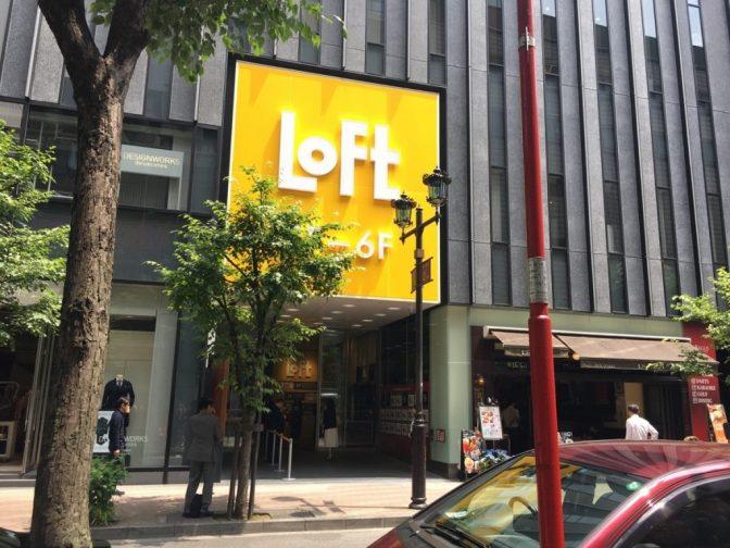 次世代大型店「銀座ロフト」 新オープン。見どころを一挙紹介