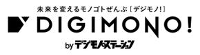 DIGIMONO!(デジモノ!)