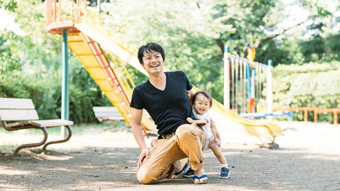家事や育児も「自分ごと」。家族との時間が一番と思える理由とは?