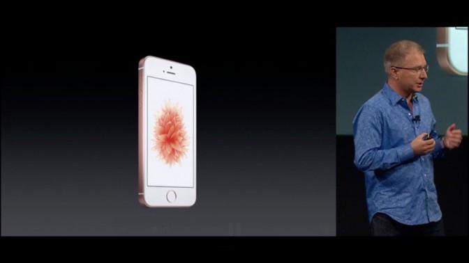 これはもう片手に収まる6S!ウワサのiPhone SEが発表されたぞ!