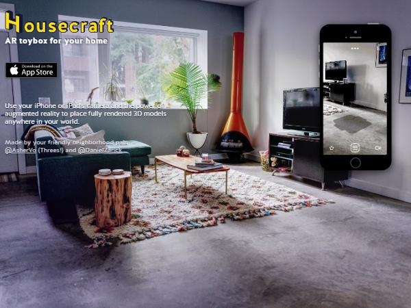 家具配置後の部屋が確認できる便利な無料ARアプリ