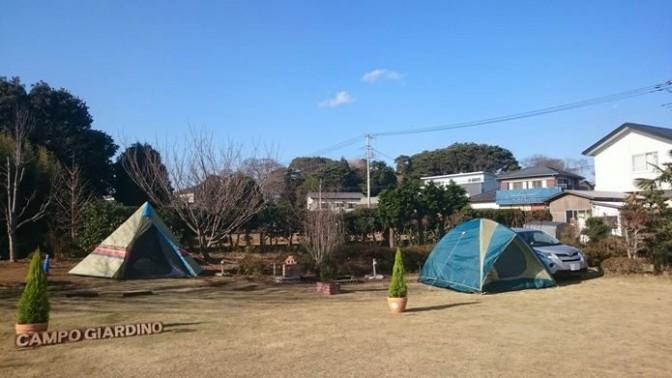 Campo giardino (キャンプ・ジャルディーノ)