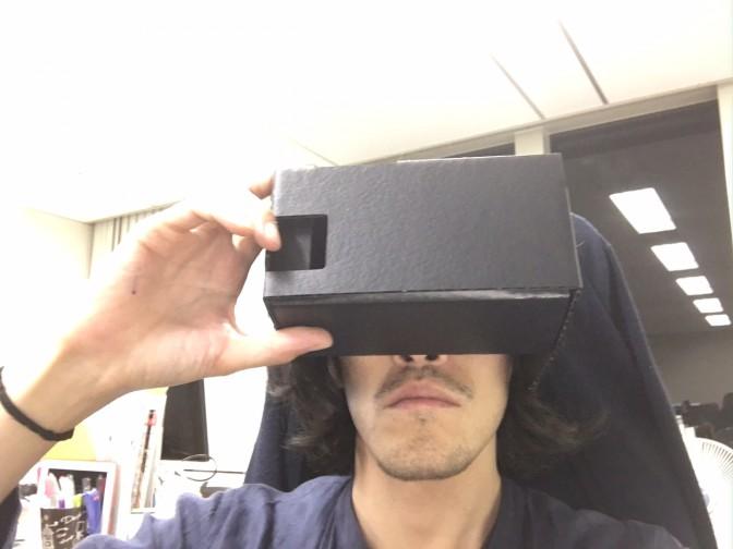 【VRってなんだ?】今話題のVRをブーマガ的にいうとこうなる