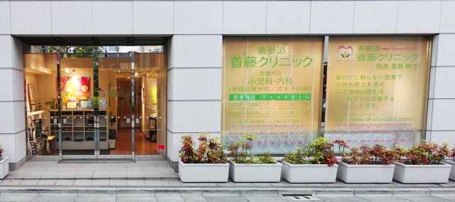 【斬新すぎる薄毛治療】カツラとも植毛とも違う新しい薄毛治療「メディカルSMP」日本上陸