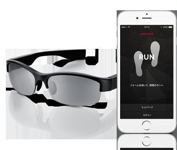 ハイテクメガネが体調管理を助けてくれる! Jins発のJINS MEME