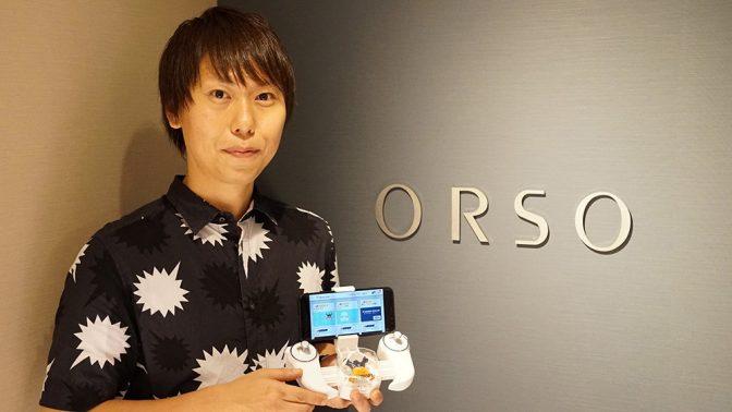 【ドローンキーパーソンインタビューVol.14-1】着メロ作りからドローン事業へ。ORSO代表取締役社長 坂本義親氏の着眼点