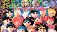 95年「少年ジャンプ」最多発行号が復刻! 連載陣の豪華さに驚愕せよ