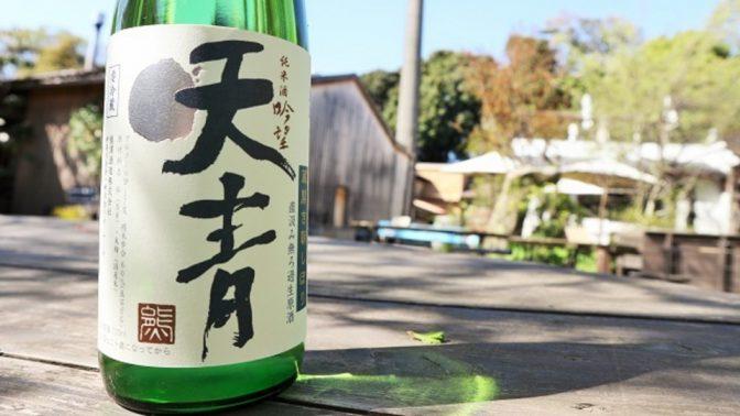 湘南で145年続く酒蔵の知られざる銘酒