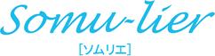 logo_head_somu-lier