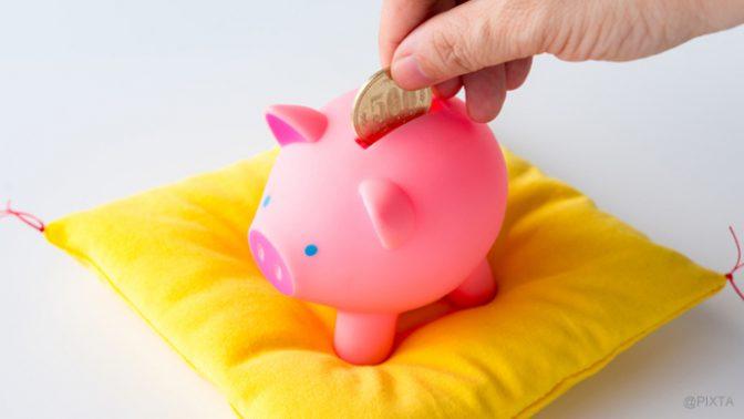王道の「500円玉貯金」はやっぱり貯まる! 専門家が貯金成功のコツを伝授