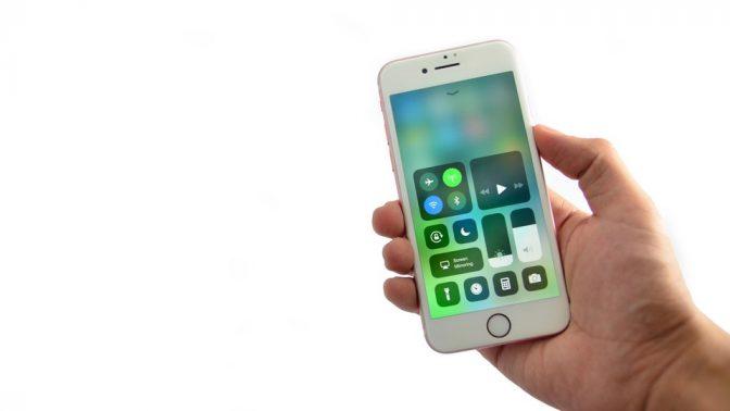 iOS 11に新たな「目に優しい機能」追加で、ますます使いやすく!