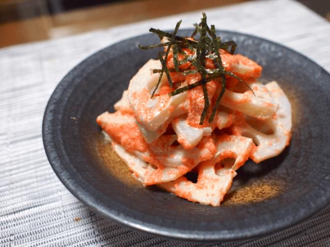 おつまみレシピ「病みつきレンコン明太」は日本酒が止まらない