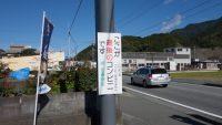 知る人ぞ知る静岡の秘湯、1,700年の歴史を持つ「梅ヶ島温泉郷」へ行ってみた